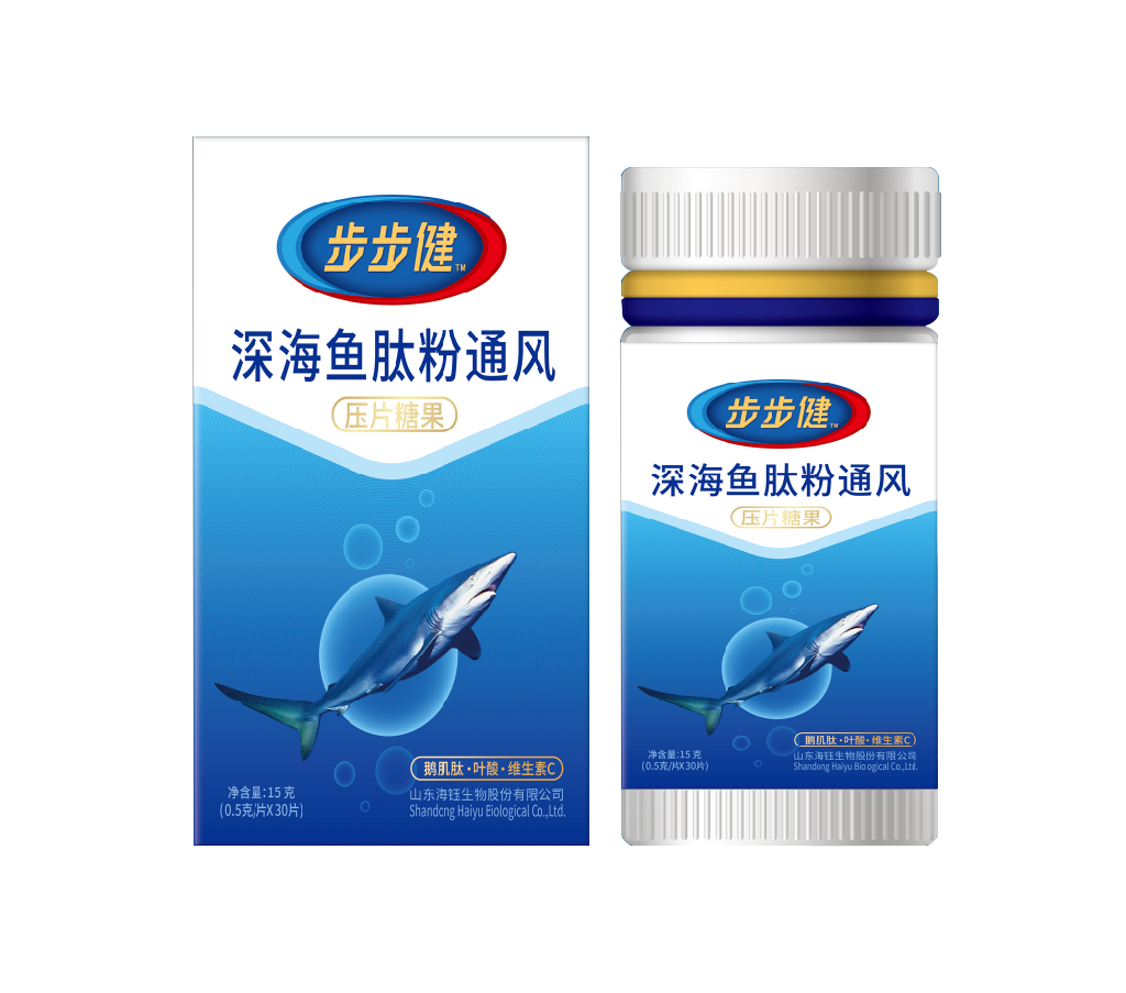Ventilation of Deep Sea Fish Peptide Powder